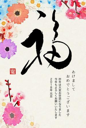 Syo_fuku_flowers